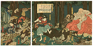 Kunitsuna Utagawa - Kunitsuna Utagawa 1805-68