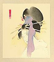 Seien Shima - Seien Shima 1892-1970