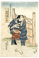 Shunshi  - Shunshi  active ca.1825-35