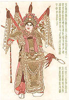 Yang Zhongyi - Yang Zhongyi born 1949