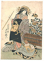 Yoshikuni Toyokawa - Yoshikuni Toyokawa active 1803-1840