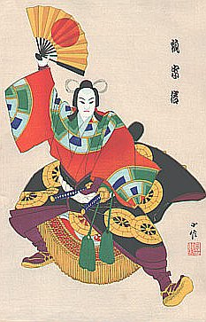 Bunraku - By Sadanobu III Hasegawa 1881-1963