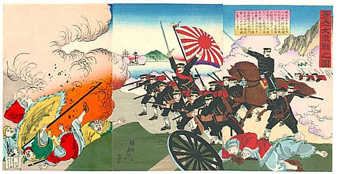 Japanese War Print - By Chikanobu Toyohara 1838-1912