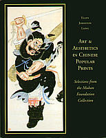 Art &amp; Aesthetics in<br>Chinese Popular Prints