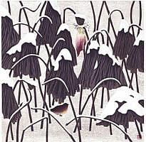 By Yu Chengyou, 1996