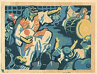 by Sadao Kuroki 1908-1984