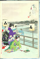 artelino - Art Auctions of Japanese prints.