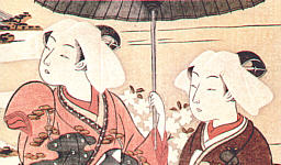 Click for Archive of Harunobu Suzuki Prints. - By Harunobu Suzuki 1724/25-1770
