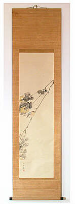 Japanese Scroll Painting - Kakemono