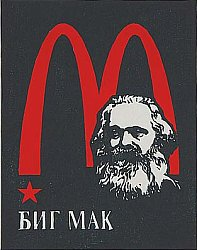 M is for Marx, 2006