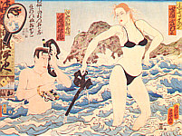 copyright Masami Teraoka - Makapuu Twist