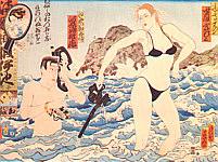 copyright Masami Teraoka - Makapuu Twist
