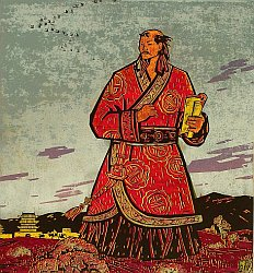The Poet of Yuan Dynasty - Sa Duci