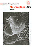 January 2005 - Newsletter No. 289