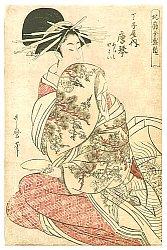 essays on kitagawa utamaro