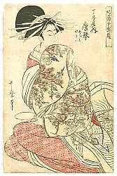 By Utamaro Kitagawa - Courtesan with Sake Cup