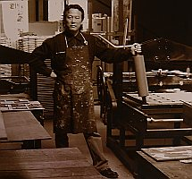 Mr. Zhang Minjie in his Studio