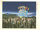 Tomikichiro Tokuriki 1902-1999 - Dance of Shimazu