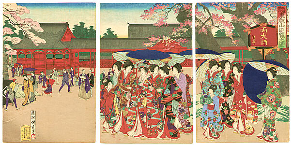 Chikanobu Toyohara 1838-1912 - Excursion to Mt. Toei