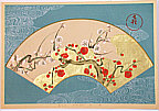 Hoitsu Sakai 1761-1828 - Red and White Plums - Rimpa School Series