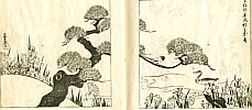 Hoitsu Sakai 1761-1828 - One Hundred Pictures by Korin - Korin Hyaku Zu  (e-hon)