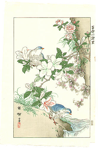 Bairei Kono 1844-1895 - Azalea and Turtle Dove
