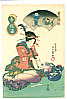 Toyokuni II Utagawa 1777-1835 - Shamisen Player and Bat Man