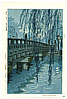 Shiro Kasamatsu 1898-1992 - Benkei Bridge (first edition)