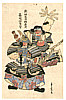 Hiroshige II Utagawa 1829-1869 - Two Samurai