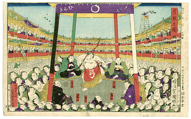 By Kuniaki II Utagawa 1835-1888 - Sumo Tournament