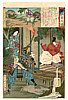 Chikanobu Toyohara 1838-1912 - Ushiwaka - Azuma Nishiki Chuya Kurabe