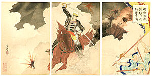 Toshihide Migita 1863-1925 - Battle of Songhwan