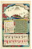 Hiroshige II Utagawa 1829-1869 - Title Page - Thirty-six Views of Mt.Fuji
