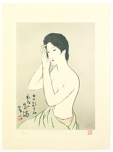 Yumeji Takehisa 1884-1934 - After the Bath