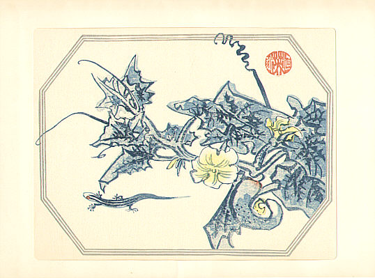 Eiichi Kotozuka 1906-1979 - Lizard and Cucumber Flowers