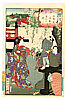 Chikanobu Toyohara 1838-1912 - Cherry Blossoms - Setsu Getsu Ka