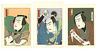 Hosai Baido 1848-1920 - Kabuki Actor Portraits (3 chuban sheets)