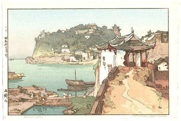 Sekishozan - Shizhongshan - Hiroshi Yoshida