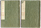 Suikei Komatsubara 1780-1833 - Selected Tang Poems - Toshisen Gahon 2 volumes (e-hon)