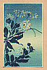 Unknown - Blue Flowers (small print)