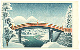 Gihachiro Okuyama 1907-1981 - Sacred Bridge at Nikko