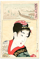 Chikanobu Toyohara 1838-1912 - Bunkyuu - Jidai Kagami