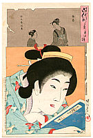 Chikanobu Toyohara 1838-1912 - An'ei - Jidai Kagami
