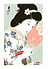 Shuko Nakayama active in 1920s - August - Collection of New Ukiyoe Style Beauties