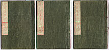 Suikei Komatsubara 1780-1833 - Selected Tang Poems - Toshisen Gahon 3 volumes (e-hon)
