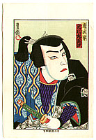 Hosai Baido 1848-1920 - Ichikawa Sadanji - Actor Portrait
