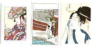 Utamaro Kitagawa 1750-1806 - Bijin Portraits (Three  post card size prints)