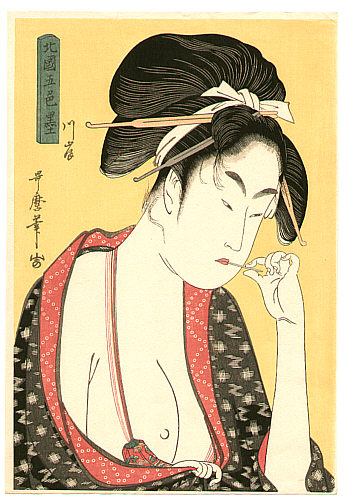Utamaro Kitagawa 1750-1806 - Beauty in the Northern Province
