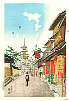 Eiichi Kotozuka 1906-1979 - New Year's Day at Yasaka