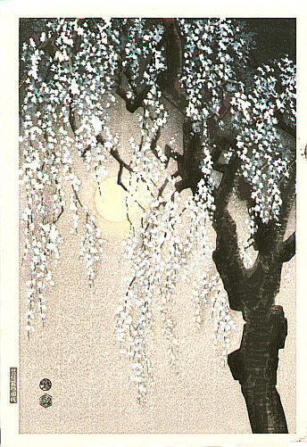 Eiichi Kotozuka 1906-1979 - Cherry and the Moon